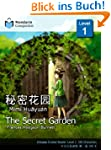 The Secret Garden: Mandarin Companion...