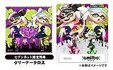 amiibo シオカラーズセット【セブンネット限定特典付き商品】