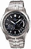 [カシオ]CASIO 腕時計 OCEANUS オシアナス Manta マンタ タフソーラー 電波時計 TOUGH MVT MULTIBAND6 OCW-S500-1AJF メンズ