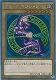遊戯王カード TRC1-JP001 ブラック・マジシャン(エクストラシークレットレア)遊戯王アーク・ファイブ [THE RARITY COLLECTION]
