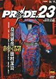 PRIDE.23 [DVD]