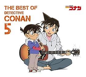名探偵コナン テーマ曲集5~THE BEST OF DETECTIVE CONAN5~ 【初回限定盤】