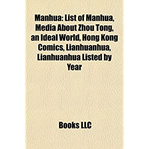 Manhua List Of Manhua | RM.