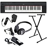 Yamaha Piaggero NP11 Keyboard HOME BUNDLE w/ Stand, Pedal & Headphones