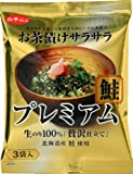 Amazon.co.jp白子 お茶漬けサラサラプレミアム鮭 18.6g(6.2g×3袋)×10個