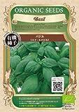 グリーンフィールド ハーブ有機種子 バジル  [小袋] A001