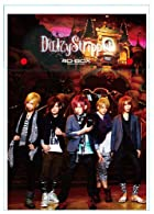 4D-BOX~Perfect Visual Archive~ [DVD]()
