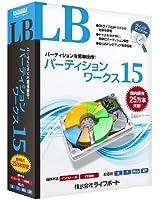 LB パーティションワークス15