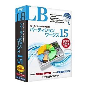LB �p�[�e�B�V���� ���[�N�X 15