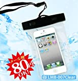 GalaxySもiPhoneもエクスペリアも携帯電話もデジカメも防水に!(iPhone4S/iPhone5対応)スマートフォン用防塵防水ケース 全面クリアータイプ LMB-007NeoClear