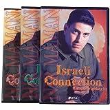 Israeli Connection DVDs - Nir Maman