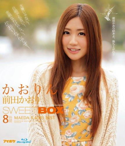 かおりん SWEET BOX 8時間 前田かおり (ブルーレイディスク) アイデアポケット [Blu-ray]