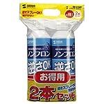 サンワサプライ エアダスター(逆さOKエコタイプ) CD-31SET