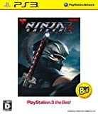 Ninja Gaiden Sigma 2 (Best Version) [Japan Import]