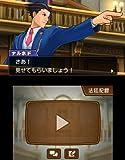 逆転裁判5 特別編「逆転の帰還」ダウンロード