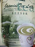 Gino - Jasmine Tea Latte 14 Oz (Pack of 1)