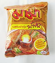 Mama Brand Thai Instant Creamy Spicy Tom Yum Noodles 10 Sachets - Spicy Shrimp Creamy Soup - Make Yo