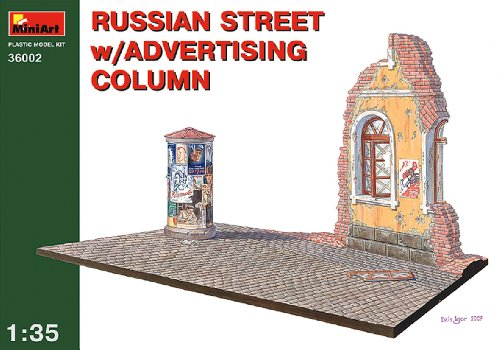 Picture of Dragon Models MiniArt 1/35 Russian Street with Advertising Column Diorama Base and 1/35 Panzer Grenadiers, Kharkov 1943 Bonus Figure Set by Dragon Models (B001BCA0N8) (Dragon Models Action Figures)