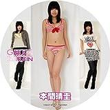 GIRLS TRAIN 動画付写真集 No.226 本間晴圭[CD-R]