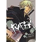 RAPPA 1―乱波 (バーズコミックス)
