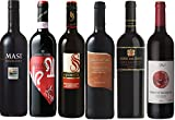 【Amazonワインエキスパート厳選】イタリア縦断飲み比べ6本セット