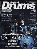 Rhythm & Drums magazine (リズム アンド ドラムマガジン) 2013年 05月号 [雑誌]