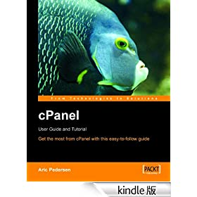 cPanel User Guide and Tutorial (From Technologies to Solutions)