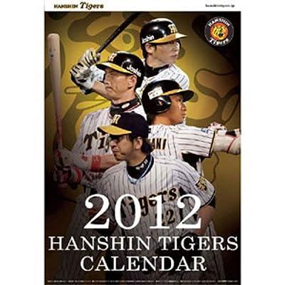阪神タイガース 壁掛け 2012年カレンダー CL-633