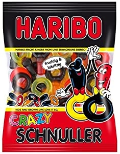 Haribo Crazy Schnuller ( Crazy Pacifiers ) Gummi Candy -200g by Haribo
