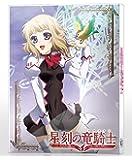 星刻の竜騎士 第4巻 [Blu-ray]