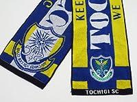 Jリーグエンタープライズ 栃木SC タオルマフラー