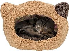 スーパーキャット (Super Cat) ぬくふかハウス 猫型 S ライトブラウン/ピンクアーガイル