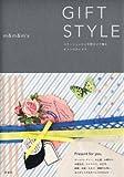 GIFT STYLE 〜コラージュ+ひと手間かけて贈るギフトのアイデア