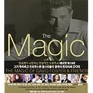 Magic of David Foster,the