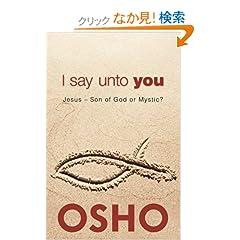 I Say Unto You: Jesus - Son of God or Mystic? (Osho Classics)
