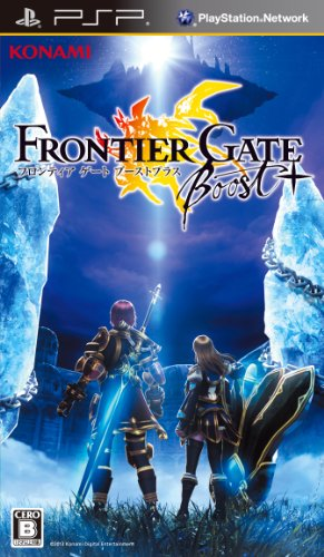 Frontier Gate Boost+[Japanese Version] front-261101