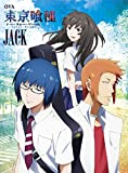 OVA �������ȡ����硼������ ��JACK�� [Blu-ray]