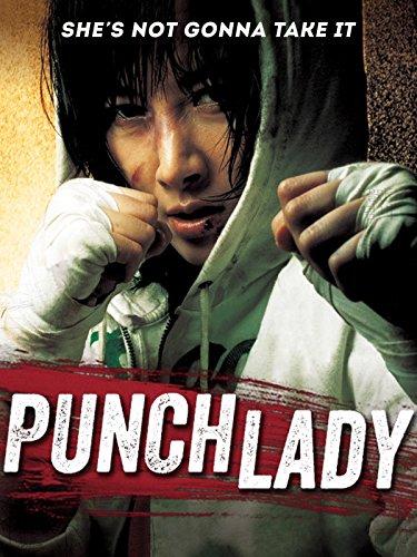 punch-ladyenglish-subtitled