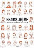 BEAMS AT HOME~��{���\���邨�����N���G�C�^�[�W�c�r�[���X�X�^�b�t�́u��炵�v�Ɓu���v