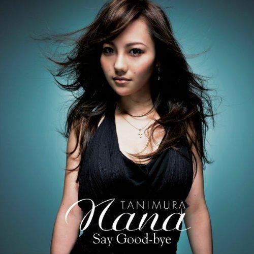 NANA BEST (DVD付)