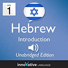 Learn Hebrew - Level 1 Introduction to Hebrew, Volume 1, Lessons 1-25 (       UNABRIDGED) by Innovative Language Learning, LLC Narrated by Sherah Haustein, Herman