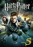 ハリー・ポッターと不死鳥の騎士団 [DVD] ランキングお取り寄せ