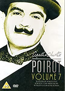 poirot the mysterious affair at styles how does your garden grow the million dollar bond robbery