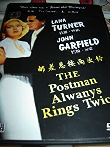 The Postman Always Rings Twice DVD (1946) John Garfield, Lana Turner