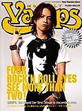 MONTHLY Vamps Vol.09 (SONY MAGAZINES ANNEX 第 493号)