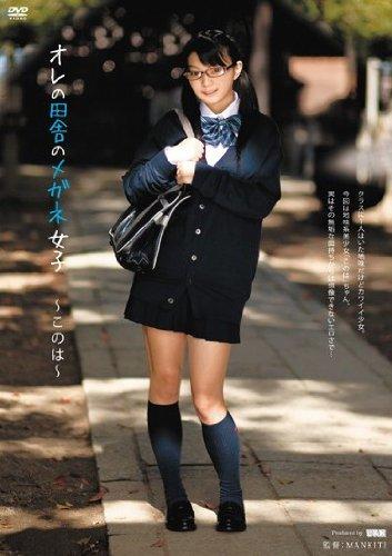 ������ļˤΥᥬ�ͽ���/U&K [DVD]
