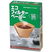 メリタ エコフィルターペーパー【4~8杯用 100枚入】PA1X4GE