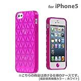 【正規代理店品】TUNEWEAR TUNEPRISM for iPhone5 ピンク TUN-PH-000152