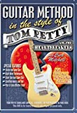 echange, troc Guitar Method: Tom Petty [Import USA Zone 1]