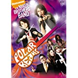 The Naked Brothers Band: Polar Bears ~ Nat Wolff